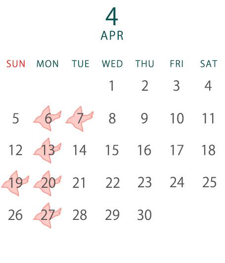 毎週水曜日の受付時間はいつもより1時間遅いです^_^
